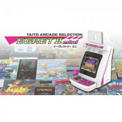 Game Mini Egret 2 Famitsu DX Limited Edition