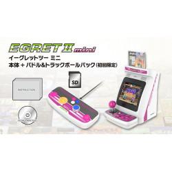 Game Mini Egret 2 Paddle Famitsu DX Limited Edition