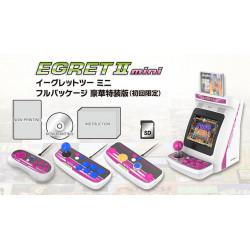 Game Mini Egret 2 Famitsu DX Luxury Limited Edition