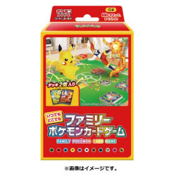Double Deck Anytime Anywhere Sword And Shield Pokémon Card Game