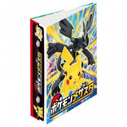 File Pokémon Mezasta 3