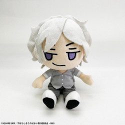 Plush Joshua The World Ends With You the Animation