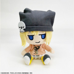 Peluche Rhyme The World Ends With You the Animation