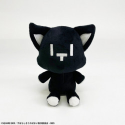 Plush Nyantan The World Ends With You the Animation