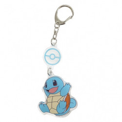 Keychain Squirtle