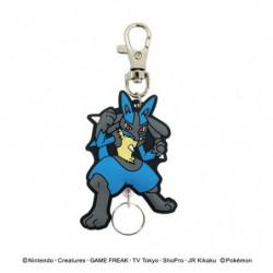Porte-clés Lucario