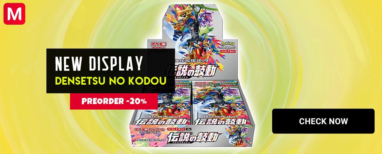 Densetsu no kodou Pokemon TCG Japan
