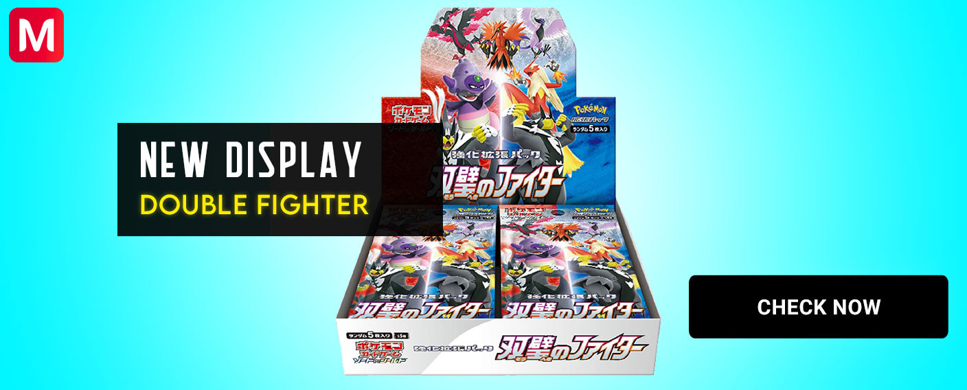 Display Double Fighter Pokemon Card