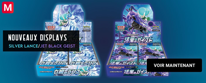 Display Pokémon Jet Black Geist et Silver Lance Booster