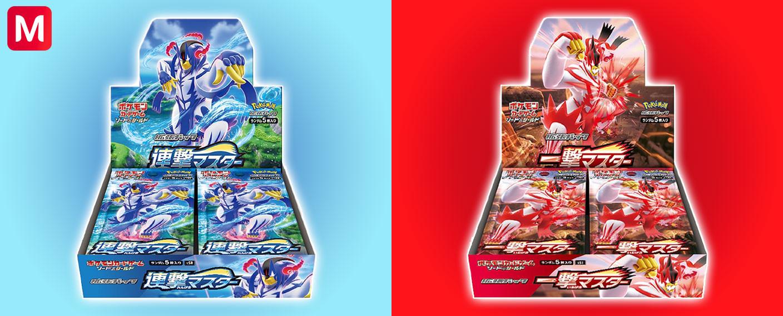 Pokémon Booster Box Ichigeki Rengeki