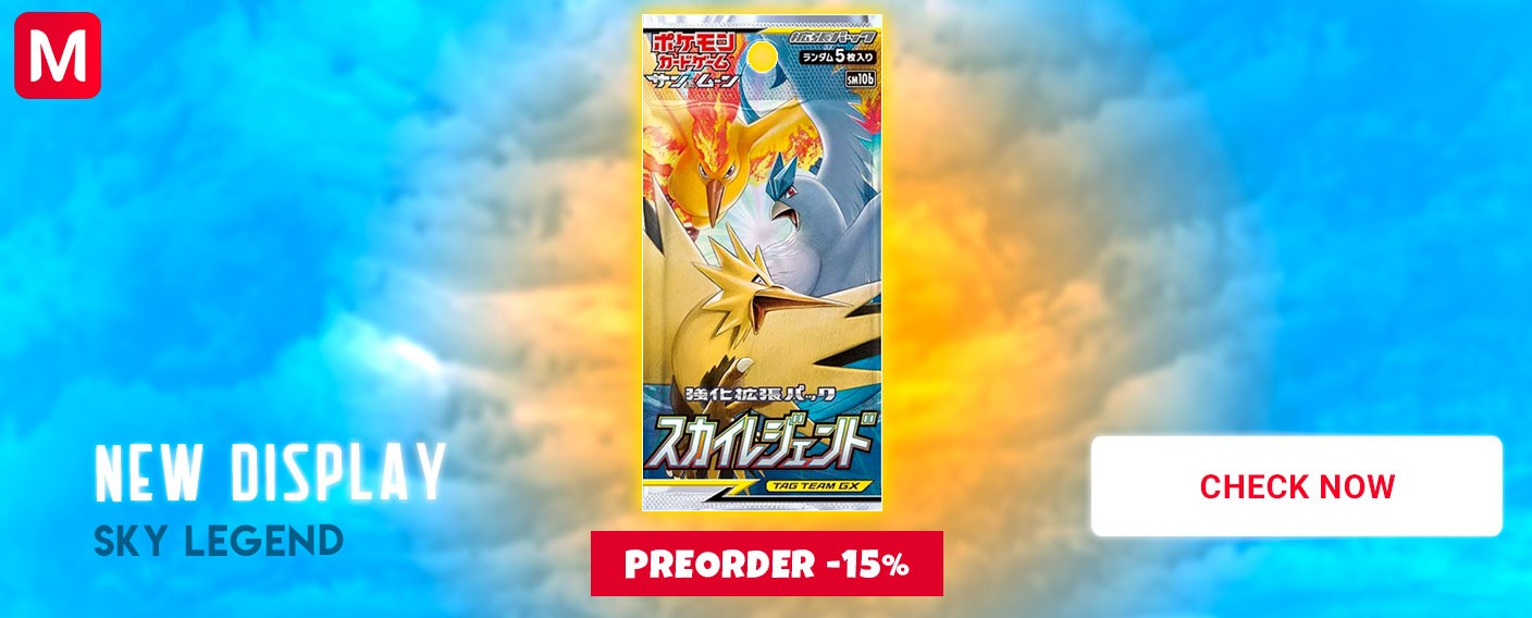 pokemon card display sky legend