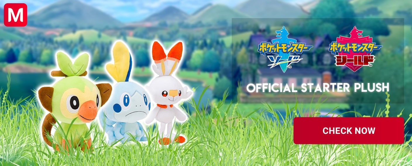 official starter plush pokemon sword shield