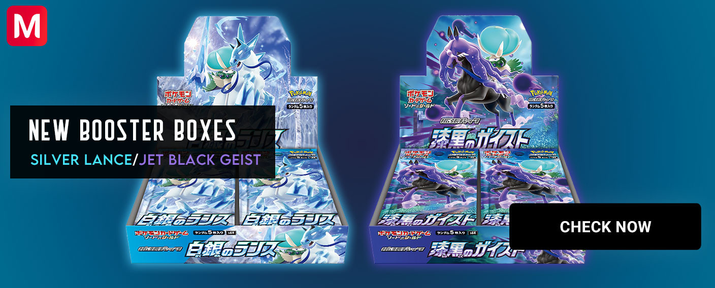 Jet Black Geist and Silver Lance Booster Box Pokémon