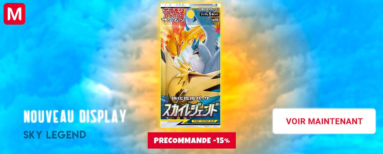 pokemon card display sky legend