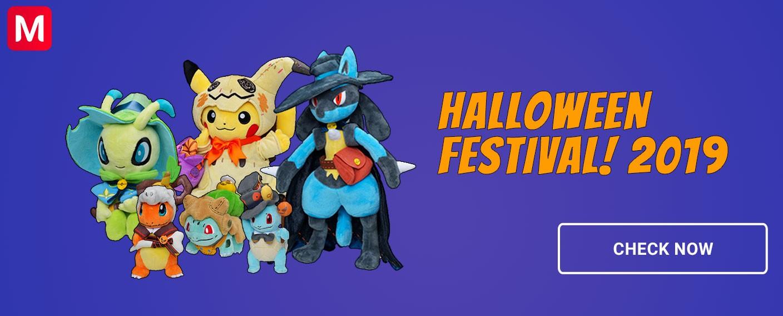 pokemon halloween 2019