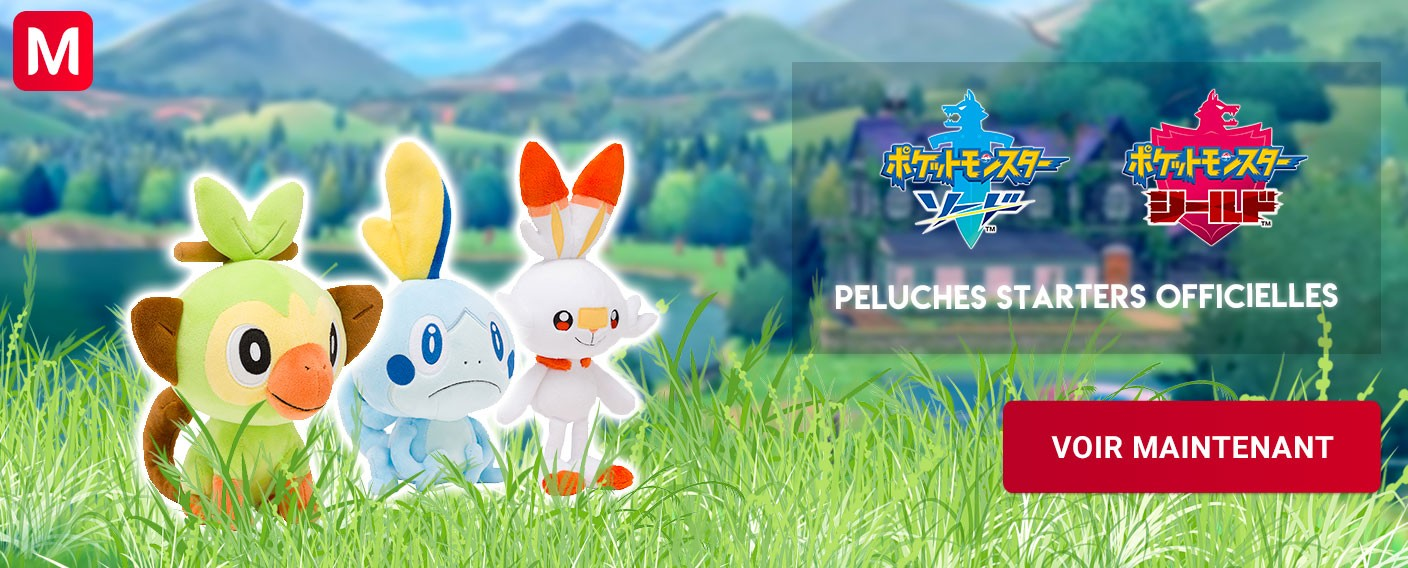 peluches officielles pokemon sword and shield epee et bouclier