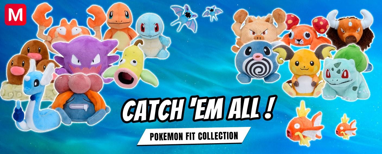 pokemon fit collection plush