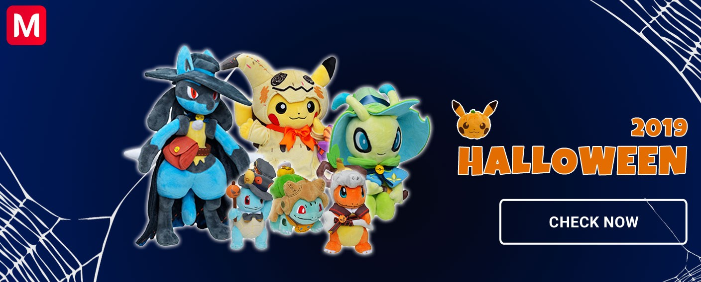 pokemon halloween 2019