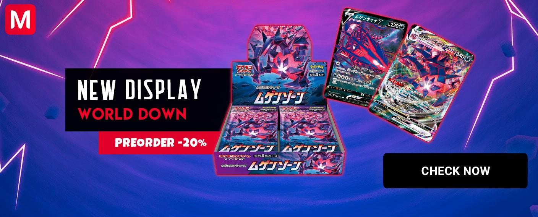 Display World Down Pokemon TCG Japan
