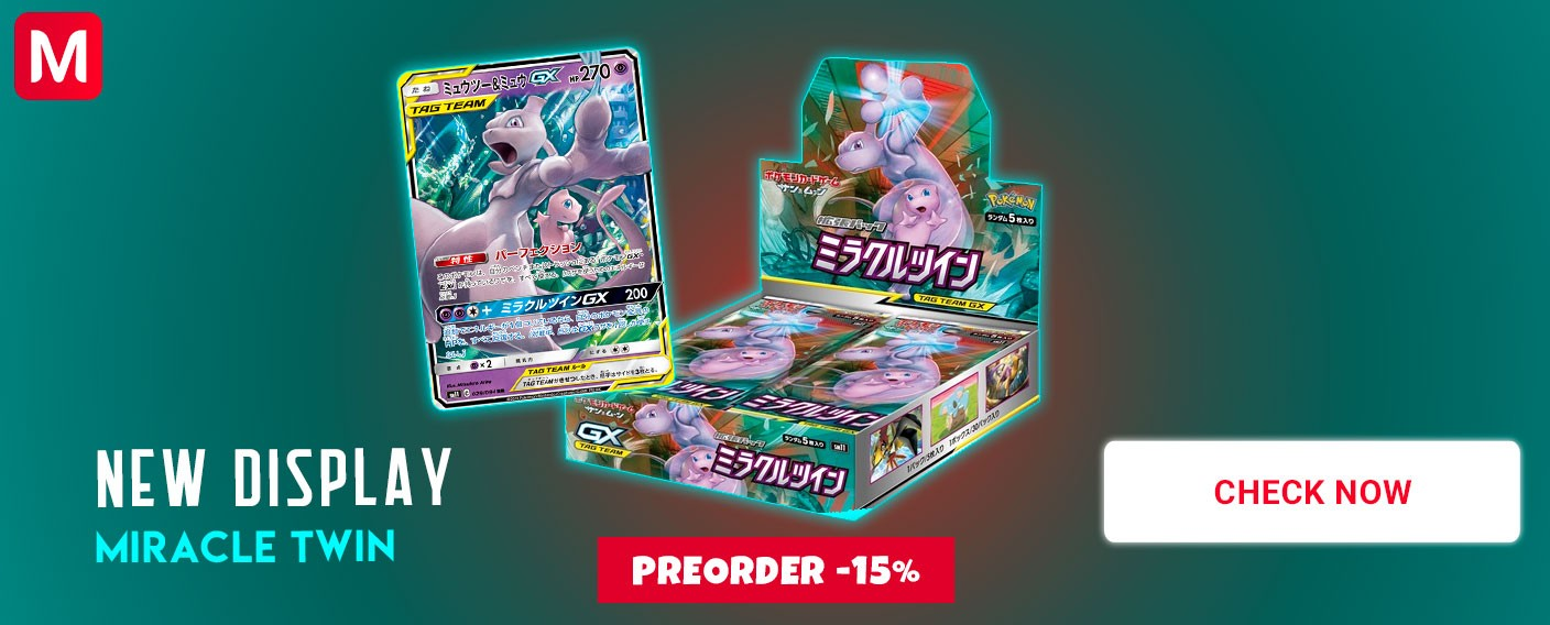 Pokemon Display Card Miracle Twin