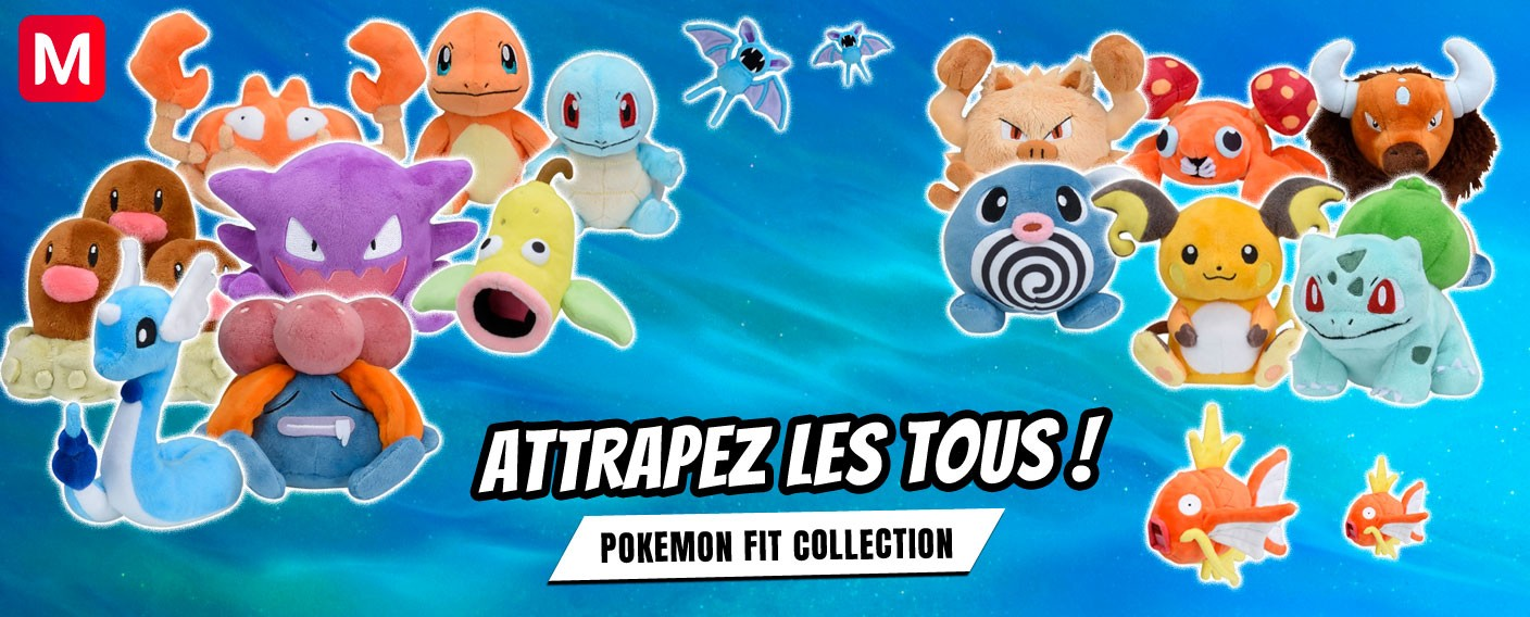 pokemon fit collection peluche