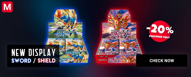 Pokémon Sword Shield Display Box Pokémon TCG