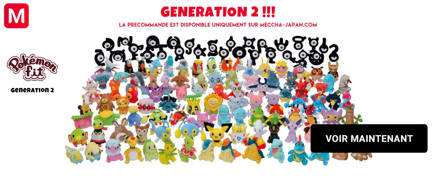 pokemon fit collection peluche generation 2